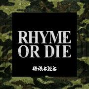 RHYME OR DIE