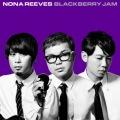 BLACKBERRY JAM(24bit/96kHz)