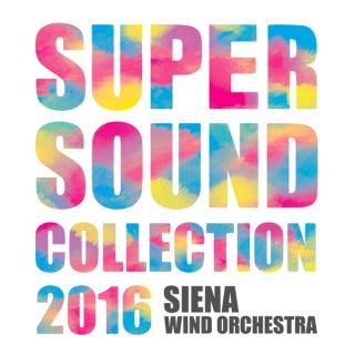 SUPER SOUND COLLECTION 2016(24bit/96kHz)