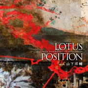 LOTUS POSITION with 山下洋介
