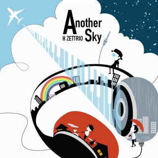 Another Sky(24bit/96kHz)