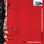 ベルリオーズ: 幻想交響曲 Op. 14