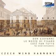 モーツァルト: 三大オペラ (木管八重奏版)