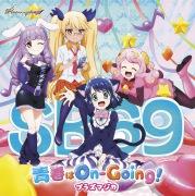 TVアニメ「SHOW BY ROCK!!」プラズマジカ『青春はOn-Going!』