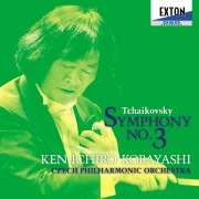 チャイコフスキー: 交響曲第 3番