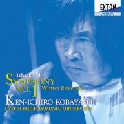 チャイコフスキー: 交響曲第 1番「冬の日の幻想」