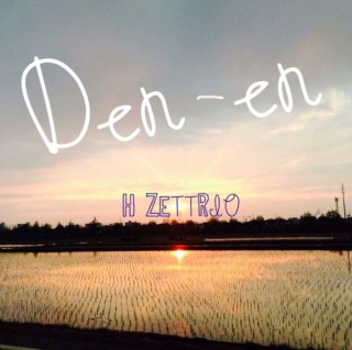 Den-en(24bit/96kHz)