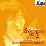 チャイコフスキー: 交響曲第 2番「小ロシア」