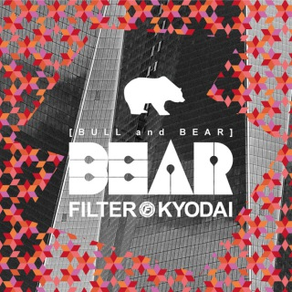 BULL & BEAR  [BEAR] (24bit/96kHz)
