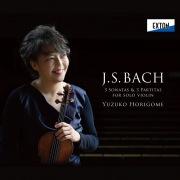 J.S.バッハ:無伴奏ヴァイオリン・ソナタ&パルティータ (全曲)
