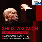 ショスタコーヴィチ:交響曲 第7番 「レニングラード」