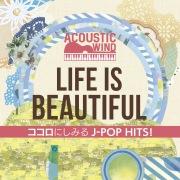 LIFE IS BEAUTIFUL〜ココロにしみるJ-POP HITS! feat. Iwami Kazuhiko,Hara Kanako