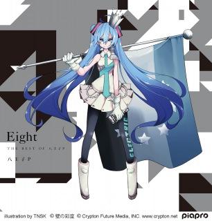 Eight -THE BEST OF 八王子P-
