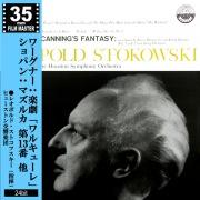 ワーグナー/ショパン/カニング:楽劇「ワルキューレ」他 ●レオポルド・ストコフスキー(指揮)