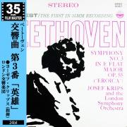 ベートーヴェン:交響曲 第3番「英雄」 ●ヨーゼフ・クリップス(指揮)/ロンドン交響楽団(ハイレゾ)