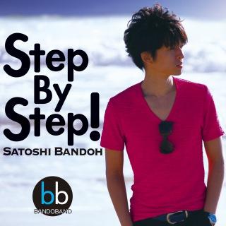 Step By Step! (DSD 2.8MHz/1bit)