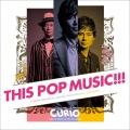 THIS POP MUSIC!!!