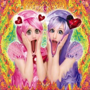 アートの神様 (Album Remaster Ver.)(24bit/48kHz)