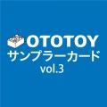 OTOTOYサンプラーカード Vol.3