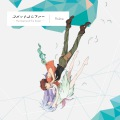 コメットルシファー 〜The Seed and the Sower〜【アニメ盤】(24bit/96kHz)
