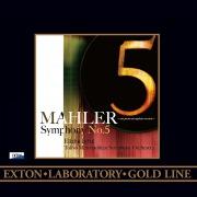 マーラー : 交響曲第 5番