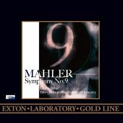 マーラー: 交響曲 第 9番