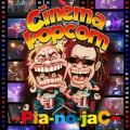 Cinema Popcorn (PCM 96kHz/24bit)