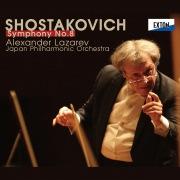 ショスタコーヴィチ: 交響曲 第 8番