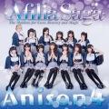 Afilia Saga アニソン4(24bit/96kHz)