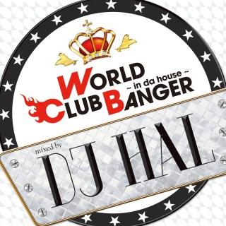 WORLD CLUB BANGER 〜in da house〜