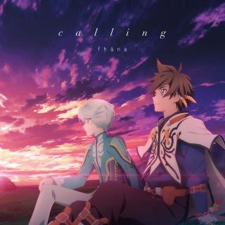 calling【アニメ盤】(32bit / 96kHz)