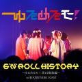 6'n' Roll History 〜ゆるめるモ! 第1章総集編〜(第2部) at 新木場STUDIO COAST(24bit/48kHz)