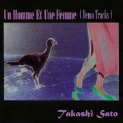 男と女 (Demo Tracks) (24bit/48kHz)