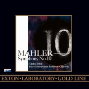 マーラー:交響曲第 10番 (ワンポイント・レコーディング・ヴァージョン)