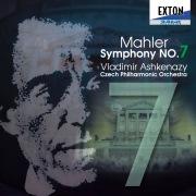マーラー 交響曲第 7番