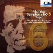 マーラー: 交響曲第6番「悲劇的」