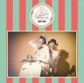 夏のOh!バイブス【コットンラビッツ盤】(鈴姫みさこ、甘夏ゆずユニット)