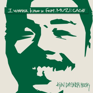 I Wanna Know U feat. MUZI:CAGE