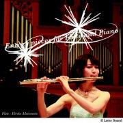 松本寛子 フルートとピアノのためのアンコール曲集