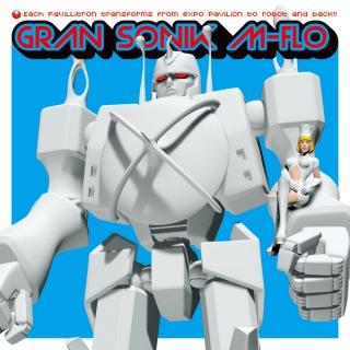 エキスポ防衛ロボット「GRAN SONIK」