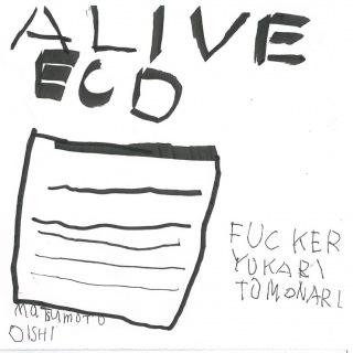 ALIVE ECD