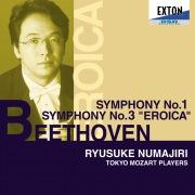 べートーヴェン: 交響曲第 1番&第 3番