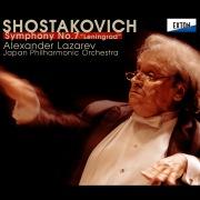 ショスタコーヴィチ:交響曲 第 7番 「レニングラード」