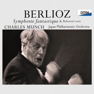 ベルリオーズ:幻想交響曲 作品 14 & リハーサル
