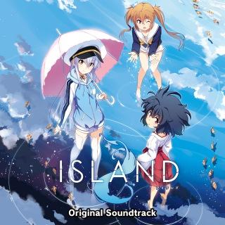 ISLAND オリジナルサウンドトラック (PCM 96kHz/24bit)