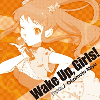 Wake Up, Girls!Character song series2  岡本未夕