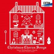 クリスマス合唱名曲集