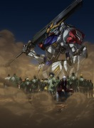 Crescent Moon - Mobile Suit Gundam : Iron-Blooded Orphans 2