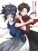 TVアニメ「刀剣乱舞-花丸-」歌詠集 其の一