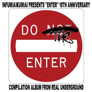 ENTER 〜10th Anniversary Compilation〜